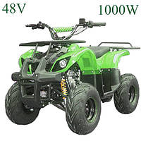 Детский квадроцикл PROFI HB-EATV 1000 D-5: 48V, 1000W, 45 км/ч - ЗЕЛЕНЫЙ, купить оптом