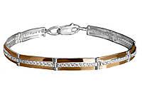 Серебряный браслет женский с золотыми пластинами арт. u137b.