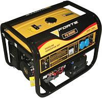 Бензиновый генератор FORTE FG8000E на 6,5 кВт. 220 V