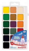 Краски акварельные Гамма Чудо-Краски 18 цветов в пластиковой упаковке (212075)