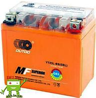 Аккумулятор MOTO YTX 5L-BS(GEL) OUTDO (12V, 5A)