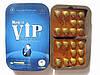 Возбуждающие средства, Вип Менс Препарат для повышения потенции, капсулы  VIP MENS 20 штук