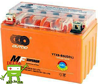 АКБ Мото YTX 9-BS (Gel) 12V 9A OUTDO