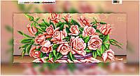 """Схема для вышивки бисером на подрамнике (холст) """"Букет прекрасных роз"""""""