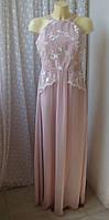 Платье в пол красивое Little Mistress р.46 7031