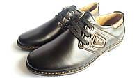 Мужские  кожаные туфли KF black, фото 1