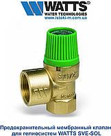 """Предохранительный мембранный клапан для гелиосистем WATTS SVE-SOL 1/2""""X3/4"""" 4,0 Бар, фото 1"""