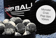 Mini Pop Ups Carpballs плавающие бойлы 10mm Пробники