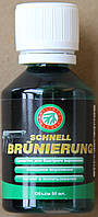 Жидкость для быстрого воронения Klever Ballistol Schnellbrünierung 50 мл (2363)