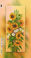 """Схема для вышивки бисером на подрамнике (холст) """"Солнечный букет-2"""""""