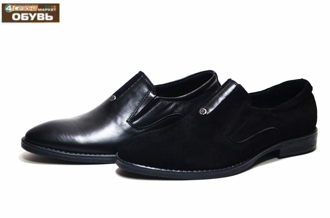 Мужские туфли (арт.1436)