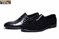 Мужские туфли (арт.1436), фото 1