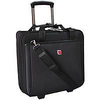 Сумка навесная для чемодана SW51073, фото 1
