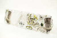 Приглашение/запрошення свадебный, 1220-1, 1шт, типография