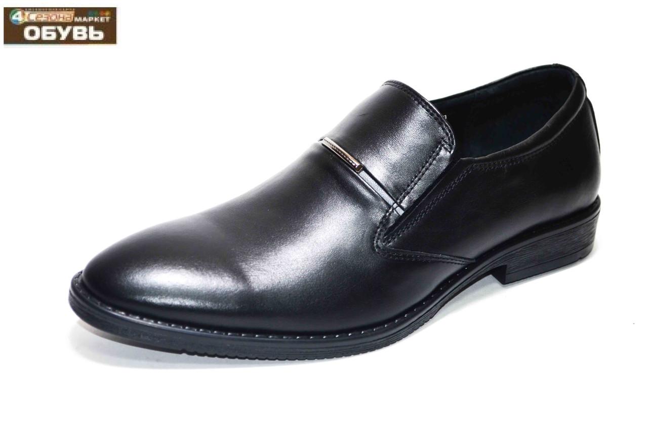 Мужские туфли (арт.1404)