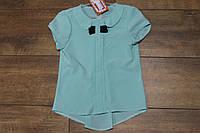 Детская блузка для девочки, р.134,146