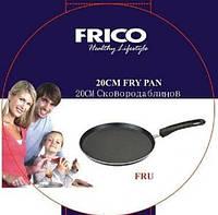 Сковорода FRICO FRU-141, 20см блинная тефлон