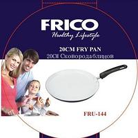 Сковорода FRICO FRU-144, 20см блины.кер.