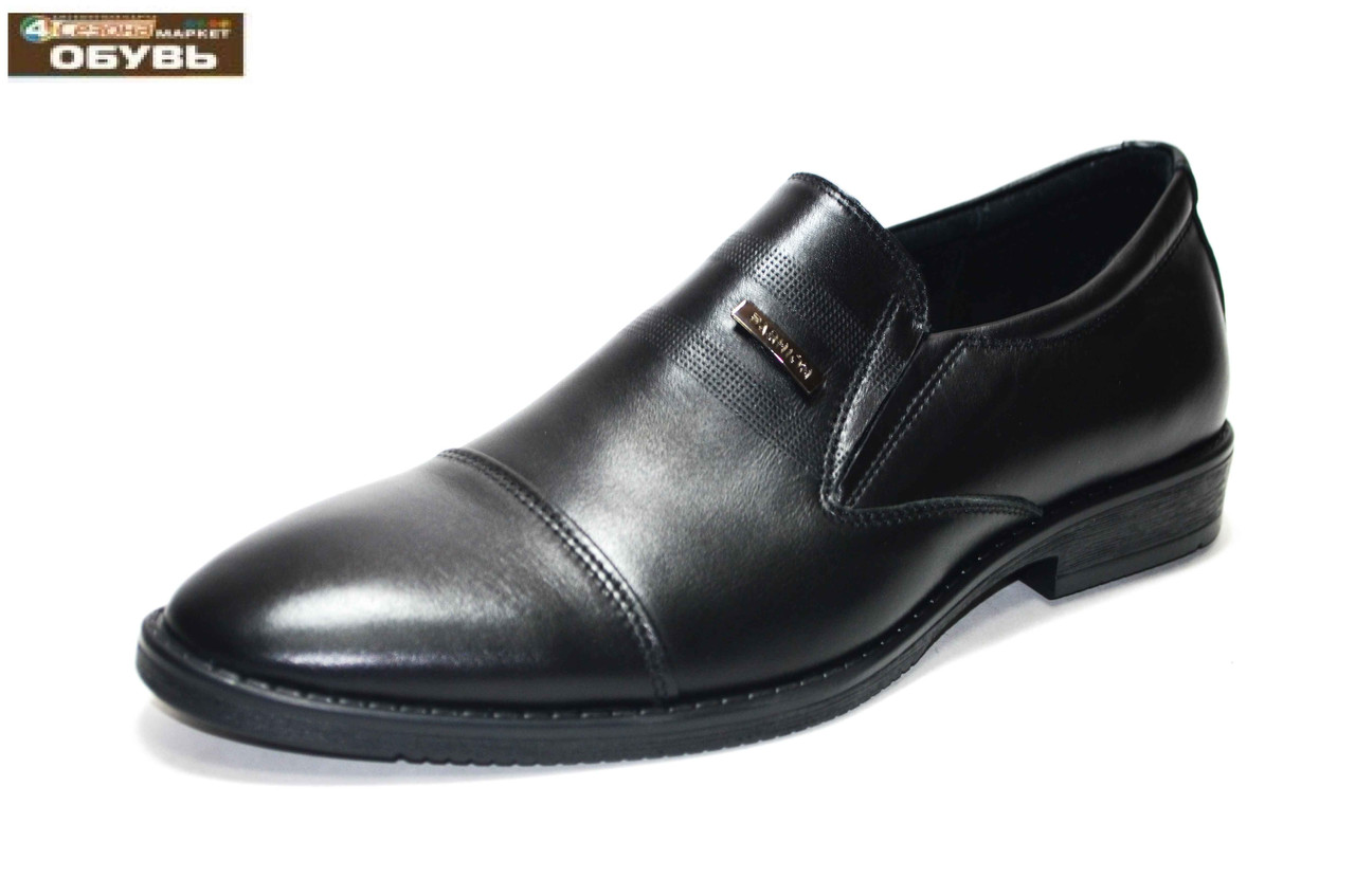 Мужские туфли (арт.1442)