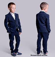 Вельветовый костюм на мальчика 2108 (ев)