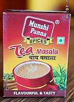 Смесь Специй Для Приготовления Масала Чая Tea Masala. 20 Гр.