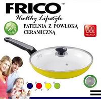 Сковорода FRICO FRU-097, 22см керамика