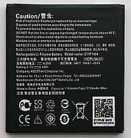 Аккумулятор Original для телефона ASUS ZenFone 4.5 A450CG (C11P1404) 1750mAh
