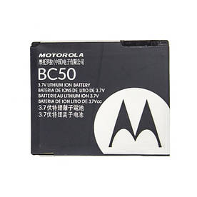 Оригинальный аккумулятор АКБ батарея Motorola BC50 700mAh