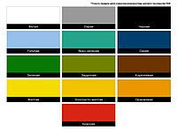 Краска нитро эмаль НЦ-132 зеленая 2кг Master Color