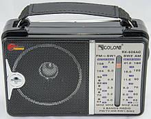 Радіо GOLON RX-606
