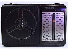 Радіо GOLON RX-607