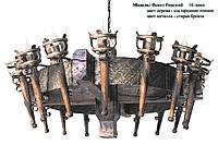 Люстра Факел Римский на 16 ламп