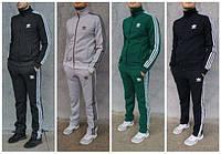 Мужской спортивный костюм Adidas! Адидас классика 7 цветов! 46f84471de6ba