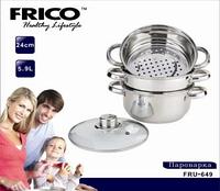 Пароварка FRICO FRU-649