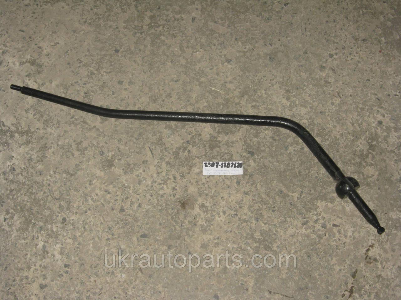 Рычаг переключения передач КПП ГАЗ 3307 (4-х ступенчатая коробка) (кулиса) (3307-1702120)