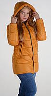 Пуховик зимний  женский   м-139 тм AZIKS