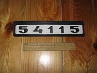 Табличка модификаций автомобиля КАМАЗ 54115 (54115-8212075)
