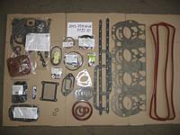 Набор прокладок двигателя Двиг. ЯМЗ 7511 8-ка полный цельная головка-плита (7511-1000001-8)