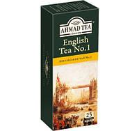 "Чай черный Ахмад ""Английский № 1"" 25 п."
