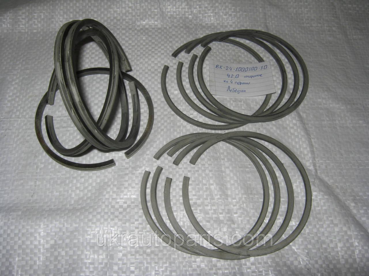 Кольцо поршневое 92,0мм (4поршня) ГАЗ широкие (Лебедин) (ВК24-1000100-10)