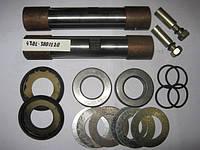 Комплект шкворней ГАЗ 4301 полный (4301-3001120)