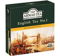 "Чай черный Ахмад ""Английский № 1"" 100 п."