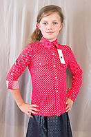 Модная яркая блуза-рубашка с длинным рукавом на девочку.