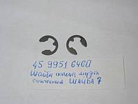 Шайба пальца муфты сцепления ГАЗ 3309 4301 (293188-П29 Шайба 5,2 ГОСТ 11648-75) (45 9951 6460)