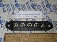 Панель соединительная проводов на щитке передка в сборе ГАЗ КРАЗ МАЗ УАЗ Спецтехника (ПС5)