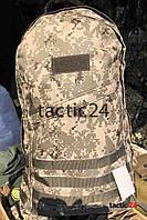 Рюкзак Новая форма Украины 65л