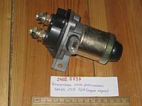Выключатель массы дистанционный КАМАЗ 24В 50А (медная катушка) (1410.3737)