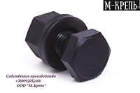 Болт М22 с шестигранной головкой ГОСТ Р52644-2006, ISO 7411:1984