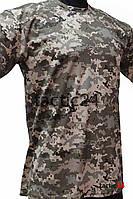 Камуфляжная футболка ВСУ Украина Coolmax