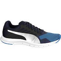 Кроссовки мужские, кросівки чоловічі Puma FLEXRACER D голубые